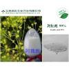 专业生产 阿魏酸 含量99.5% 欢迎订购咨询