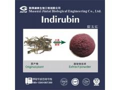 【高纯度】天然大青叶提取物 靛玉红 靛玉红90%HPLC