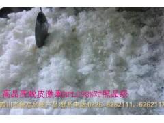 蜕皮甾酮、β脱皮甾酮四川杰象国内最大最专业的生产厂家