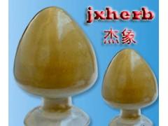 三七叶总皂苷、三七茎叶总皂苷、三七茎叶提取物