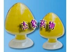 黄芩苷、黄芩甙、黄芪甙