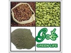 绿咖啡豆提取物绿原酸厂家直销