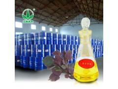 紫苏籽油及软胶囊生产厂家
