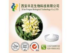 西安厂家直销 大量现货 苦参碱1% 植物农药 生物农药