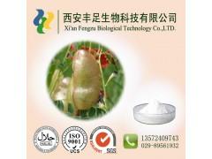 纯天然 无公害 苦参碱8% 植物农药 生物农药 强效杀虫剂