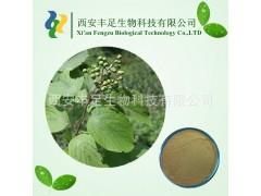 苦皮藤素2% 植物农药 生物农药 强力杀虫剂  大量现货