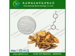 白藜芦醇提取物 纯天然提取物
