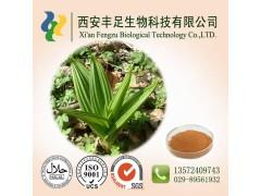 藜芦碱20% 植物农药 生物农药 西安厂家 现货直销