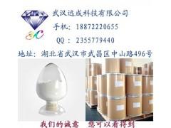 厂家批发盐酸二甲双胍/CAS 1115-70-4