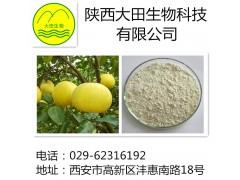 柚皮甙二氢查尔酮