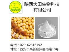 厂家现货供应植物甾醇提取物