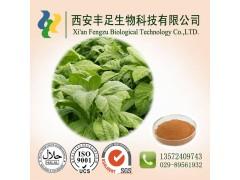 烟碱90% 植物农药 生物农药 西安厂家直销 大量现货包邮