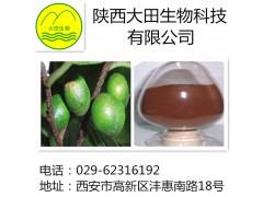 厂家现货供应非洲臀果木提取物