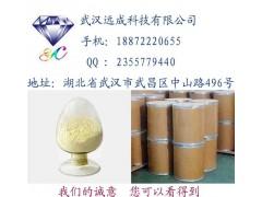 供应医药原料原料药厂家直销人工牛黄