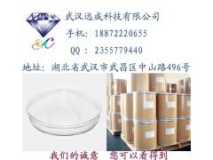 厂家直销原料药苯甲酸 苯甲酸CAS 65-85-0