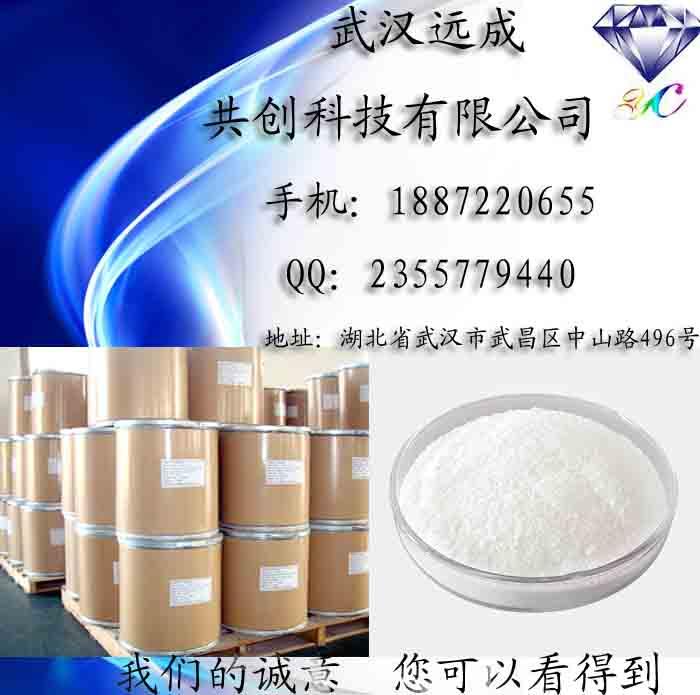 厂家直销原料药甲基葡萄糖苷 CAS 97-30-3