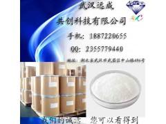 厂家直销原料药甲基葡萄糖苷|CAS 97-30-3