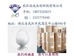 厂家直销原料药地塞米松|地塞米松CAS 50-02-2