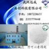 厂家直销原料药羟丙基甲基纤维素|CAS 9004-65-3