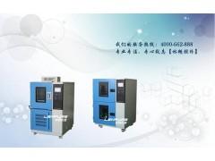 上海高低温试验箱符合GB/T2423.2的厂家