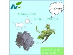 二氢杨梅素   27200-12-0