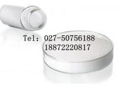 现货 盐酸硫胺/67-03-8@维生素B1