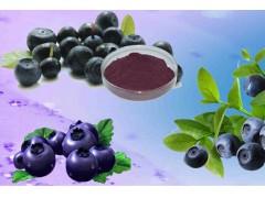 供应10% 巴西莓提取物/贫血、腹泻、出血、黄疸症状一扫光!