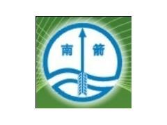 长期供应黄原胶  武汉南箭牌