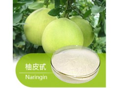 供应柚皮苷/葡萄柚提取物/10236-47-2厂家批发价格~