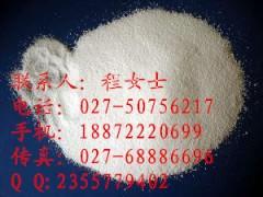 供应 植物甾醇