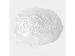L-天门冬氨酸钠 3792-50-5 现货供应 厂家报价