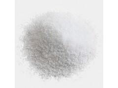 L-谷氨酸|56-86-0|现货供应|厂家报价|物美价廉
