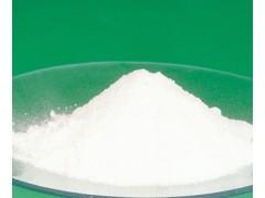 丙酮酸钙 52009-14-0 现货供应 物美价廉 厂家报价