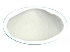 乙酰左旋肉碱盐酸盐 食品添加剂 现货供应 物美价廉