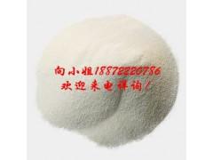 壳聚糖|9012-76-4|现货供应|厂家直销|物美价廉