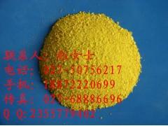 供应 黄芪多糖  厂家直销 质量保证 现货 武汉