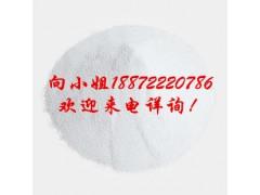 尼泊金丙酯钠|35285-69-9|现货供应|物美价廉