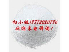 山梨酸钾|24634-61-5|现货供应|物美价廉