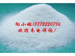 异麦芽酮糖|13718-94-0 |现货供应|物美价廉