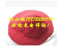 氯化血红素(卟啉铁或铁卟啉) 16009-13-5