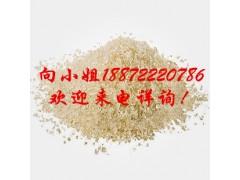 玉米醇溶蛋白|9010-66-6|现货供应|物美价廉