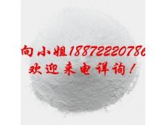 甘氨酸钠|6000-44-8|现货供应|物美价廉|厂家报价