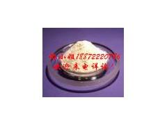 生姜粉|食品添加剂|现货供应|物美价廉|厂家报价