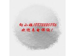 食品级硬脂酸钙|1592-23-0|现货供应|物美价廉