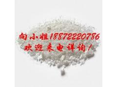 糖化酶|9032-08-0|现货供应|物美价廉|厂家报价