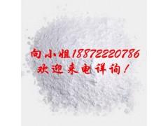 羟基磷灰石|1306-06-5|现货供应|物美价廉