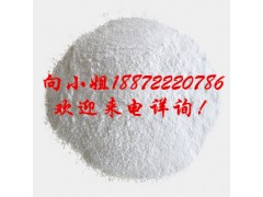 脱氢醋酸钠|4418-26-2|现货供应|物美价廉