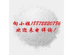 苯甲酸钠  532-32-1 现货供应 物美价廉 厂家报价