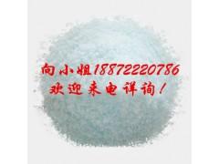蒙脱石|1318-93-0|现货供应|物美价廉|厂家报价