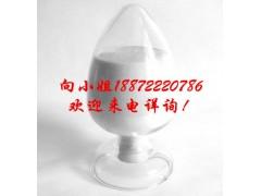 赤藓糖醇|149-32-6|现货供应|物美价廉|厂家报价